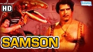 Samson {HD} Dara Singh - Ameeta - Feroz Khan - Hindi Full Movie (With Eng Subtitles)