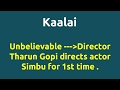 Kaalai |2008 movie |IMDB Rating |Review | Complete report | Story | Cast