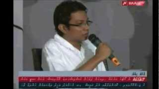 Raiyyithunge hiyaal - Raajje Tv 20.5.2012 (Part 4 of 4)