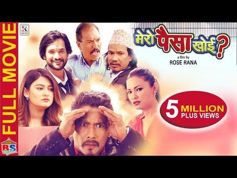 Xxx Mp4 New Movie MERO PAISHA KHOI Full Movie Saugat Malla Barsha Raut Chhulthim Gurung 3gp Sex