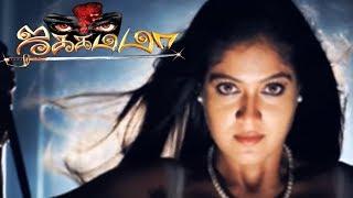 Jakkamma | Jakkamma Tamil full movie scenes | Gautham Krishn agreed to help Meghana Raj |Meghana Raj