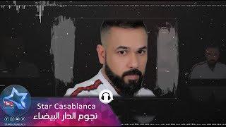 ايسر القاسم والشاعر وجدي - دخليك (حصرياً) | 2018 | (Ayser Alqasim & Wajdi (Exclusive
