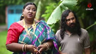 Bangla Natok Moger Mulluk EP 51 || Bangla comedy Natok 2017 || New Bangla Natok 2017