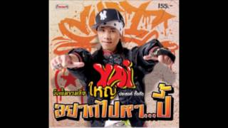 Thailand   Yai - Oh Jao Nee (DJ Ice Remix)