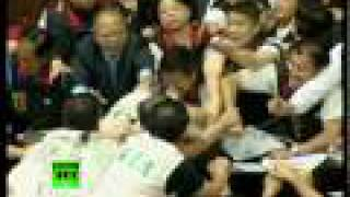 Lawmakers Brawl: Video of mass fight in Taiwan parliament