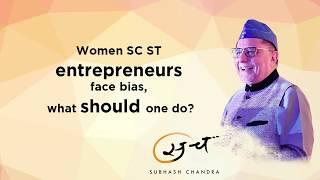 Women SC/ST entrepreneurs face bias, what should one do?