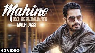 Mahine Di Kamayi | ( Full HD)  | Jassi Malhi  |  New Punjabi Songs 2016 | Latest Punjabi Songs 2016