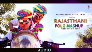 Rajasthani mashup & Haryanvi Mashup Audio    Kapil Jangir Ft. Baawale Chore    Rajasthani song 2018