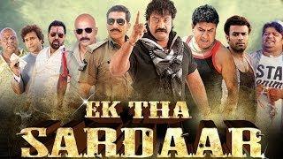 Ek Tha Sardaar - Full Length Hyderabadi Movie - Mohd Taufeeq, Sajid Khan, Aziz Naser