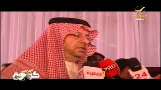 عبدالله بن مساعد يرد على المذيع انت وانا أرفع من هالمستوى