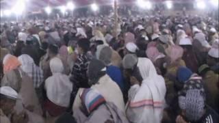 Boruna Sheikh Sabs Dua - Monazat -E- Moqbul.