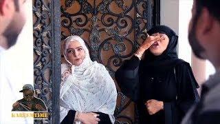 Arabi Family Planning to go Trip to Frane -  تنظيم الأسرة العربية للذهاب إلى فرنسا