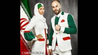 IRAN Olympics 2016 outfits
