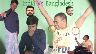 Bangladesh Vs India L বাঁশ L Bangla Funny Video 2018 L Rk Intermission