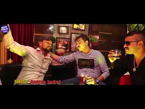 Xxx Mp4 Jignesh Kaviraj New Song 2018 3gp Sex