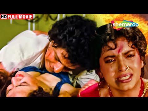 Xxx Mp4 Benaam Badsha HD Amp Eng Subs Hindi Full Movie Anil Kapoor Juhi Chawla Seema Deo Amrish Puri 3gp Sex