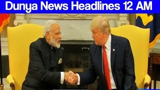 Modi Loves Trump - Dunya News Headlines - 12:00 AM - 29 June 2017