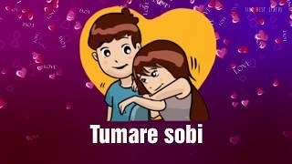 Tumar Horu Horu Abhimanor | Best Romantic Assamese Whatsapp Status Video | Dikshu