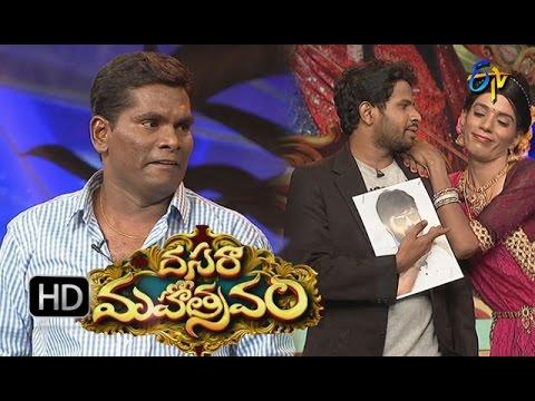 Xxx Mp4 Dasara Mahotsavam 11th October 2016 Full Episode ETV Special Event 3gp Sex