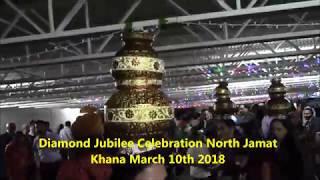 Diamond Jubilee Celebration North Jamat Khana on March 10th 2018.
