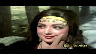 Kya Khoob Lagti Ho   Mukesh, Kanchan   Dharmatma 1975 Songs   Hema Malini, Feroz Khan