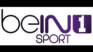 بث مباشر 24 ساعة bein sport1 live مشاهدة قناة