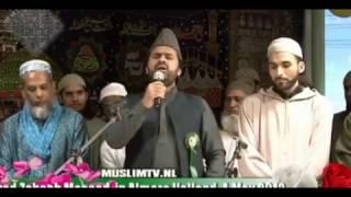 Ishq e Sarkar Main Jo Dil Bhi Tarapta Hoga by Syed Zabeeb Masood, Kalam: Asif Qadri, Wah Cantt