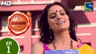 Bhanwar - भंवर - Professor Ya Prostitute - Episode 1 - 10th January 2015