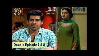 Ghairat Episode 07 & 08 - 11th September 2017 - Iqra Aziz & Muneeb Butt - Top Pakistani Drama