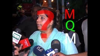 who i am??  Women Question from MQM leadership  latest update by pk news alert