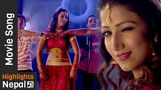 Kammar Muni Ghagra - New Nepali Movie PARINAAM Item Song 2017   Mukesh Dhakal, Sarika Ghimire