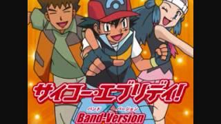 Pokémon Anime Song - Saikou Everyday! (Band Version)