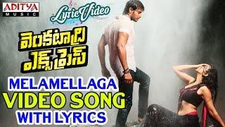 Melamellaga Video Song With Lyrics II Venkatadri Express Songs II Sundeep Kishan, Rakul Preet Singh