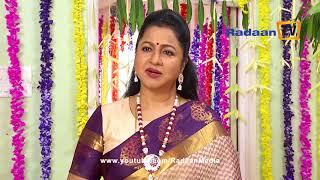 வாணி ராணி - Vaani Rani - Promo 403