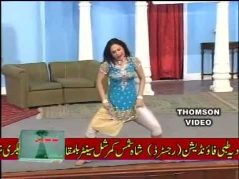 Mere nal muk lae  Nida Chaudhary 2010