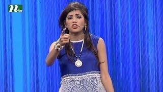 Watch Mila Nova (মিলা নোভা) on Ha Show (হা শো ) Season 04, Episode 17 l 2016