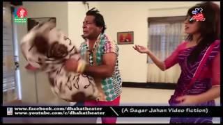 Sikandar Box Akhon Nij Grame I Funny Video  Published  By Bangla Funny Videos