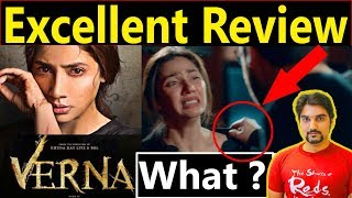 Verna   Official Trailer Review   Breakdown 17 November   Mahira khan   film by Shoaib Mansoor
