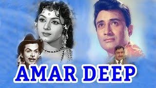 Amar Deep (1958) Full Hindi Movie | Dev Anand, Vyjayanthimala, Pran