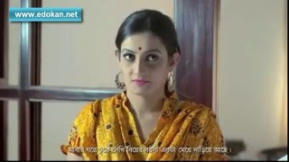 Bangla natok  Comedy  2016 Love in Chittagong