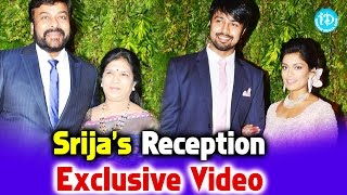 Chiranjeevi's Daughter Srija Reception Exclusive Video - iDream Filmnagar