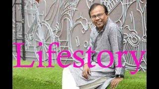 Fazlur Rahman Babu Biography,Lifestyle,Lifestory, Height, Weight, Age, Wiki, Wife,Family,education..