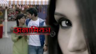 Anamika Title SONY TV