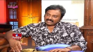 VV Vinayak On Dasari Narayana Rao Domination In Tollywood Industry   Exclusive Interview   HMTV