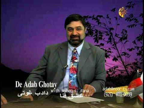 Asheq Fana-Tawab Wahab-2-24-09 Part10.mov