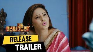 Araku Road Lo Movie Release Trailer | Sairam Shankar | Nikesha Patel
