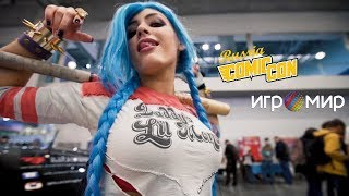 Cosplay и Tuning Brazers на ComicConRussia 2017