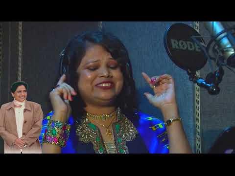 Xxx Mp4 Bahujan Samaj Party BSP Bahan Ji Ka Alha बहन जी का आल्हा Video 3gp Sex