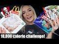10,000 CALORIE CHALLENGE! | GIRL VS FOOD