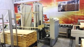 vacuum timber feeder+automtic timber stacker